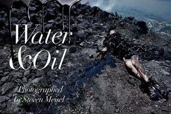 Vogue-oil-spill-lead